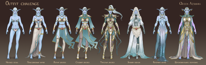 Outfit Challenge : Azshara by ammatice