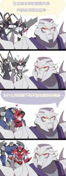 Decepticons by Pagodon