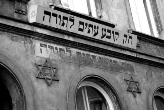 jewish quarter by empatja