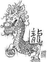 Chinese Dragon by jamesthe4