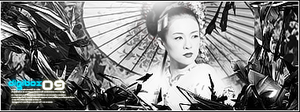 Memoirs of a Geisha by NBA10