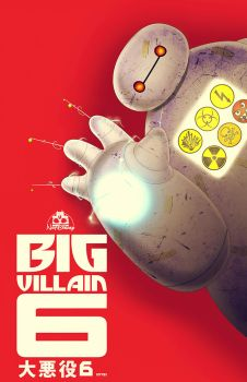 big villain 6 by m7781