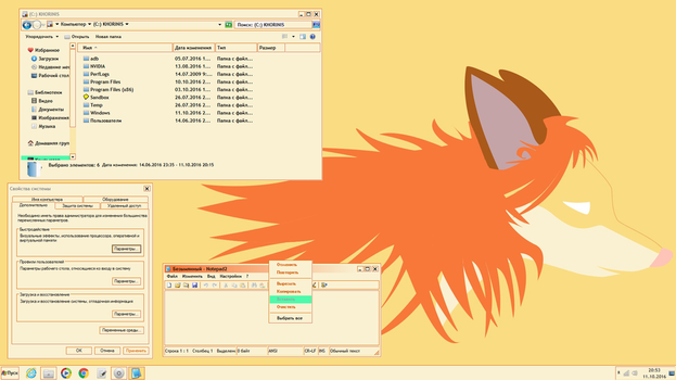 Fox Queen Classic Visual Style for Windows 7 by VikHollow