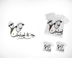 Jeddah Legends by Mr-Graphic